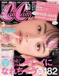 CanCam 3月号